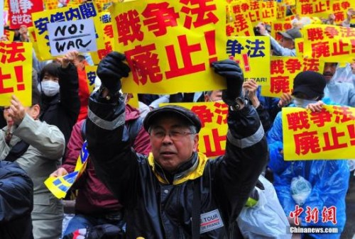 资料图:日本民众抗议安保法。