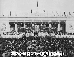 1959年11月1日一拖落成典礼场景