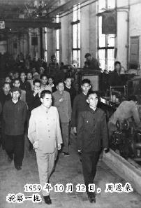 1959年10月12日,周恩来视察一拖