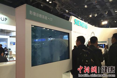 图说:西门子医疗携带了领先的医学影像、实验室诊断及服务业务等系统的产品和解决方案亮相本届China MED。