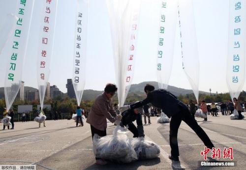 当地时间2014年10月10日,韩国坡州,韩国一民间团体再次散发反朝传单,约两万张反朝传单随气球升空。