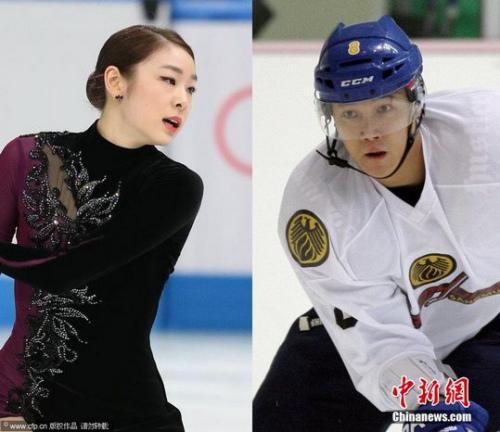 资料图:金妍儿与冰球选手金元中。图片来源:CFP视觉中国