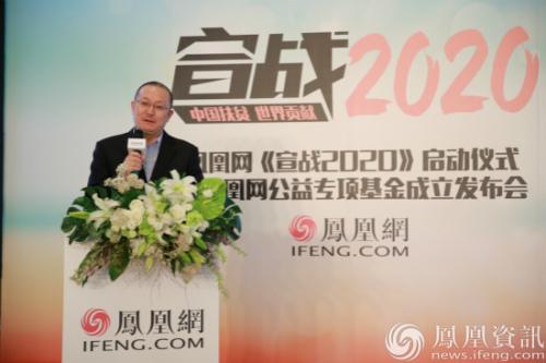 北京市互联网信息办公室副主任邢建毅