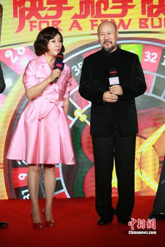 刘晓庆和腾格尔