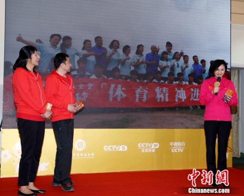 唐九红、高敏、杨凌现场交互,报告体育公益经验和感想