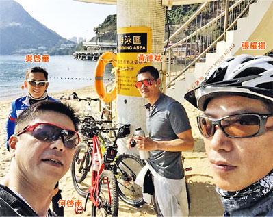 """张耀扬与吴启华等骑行。图像来历:香港""""明报"""""""