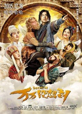 """中国电影业被指""""钱太多"""" 业内:应从内容做起 [有意思]"""