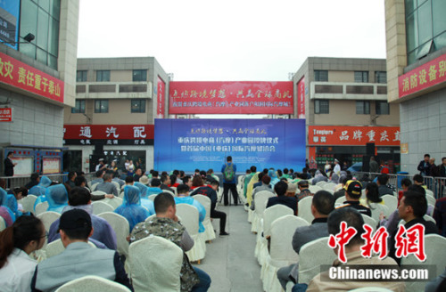 重庆跨境电商(汽摩)产业园授牌仪式现场