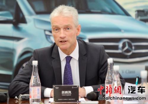 福建奔驰汽车工业有限公司总裁兼首席执行官 Dr. Guido Krupinski郭鹏凯博士