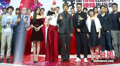 群星助阵搜狐视频出品人颁奖典礼 潘阳因儿子走红 [有意思]
