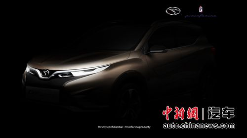 DX Concept概念车