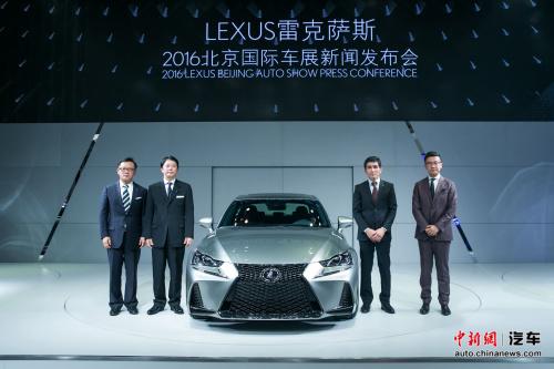 LEXUS雷克萨斯2016北京国际车展-高层合影。