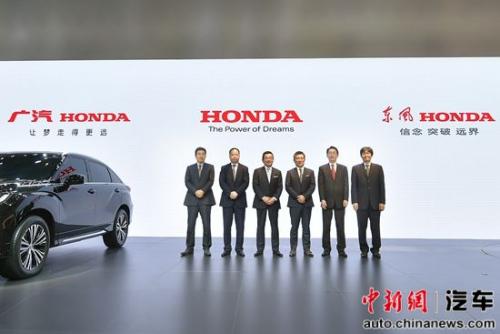 Honda株式会社、Honda中国及广汽本田、东风本田领导合影