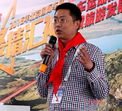 中国汽车流通协会常务副理事长、汽车俱乐部分会秘书长张士立
