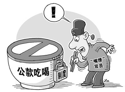 """""""断供"""" 徐骏作(新华社发)"""