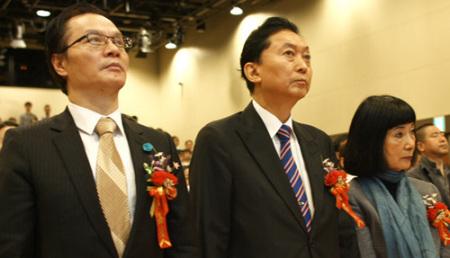 东京华助中心负责人与鸠山前首相夫妇