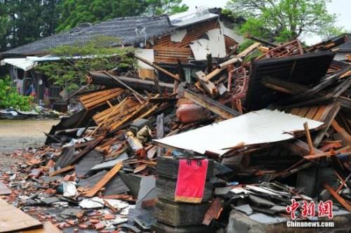 震度 熊本 地震