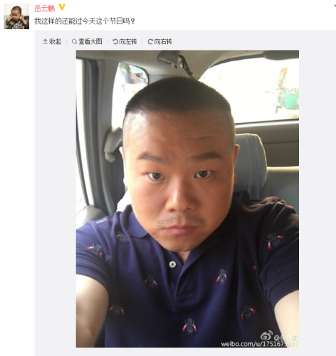 岳云鹏想过青年节 网友:你的儿童节快到了(图)