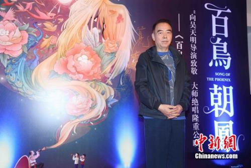 群星致敬吴天明 陈凯歌:电影就是一代一代拍下去 [有意思]