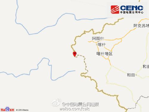 新疆阿克陶县发生4.0级地震 震源深度110千米(图)