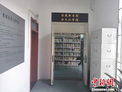 国学馆分馆特藏新书馆、西文汉学馆入口