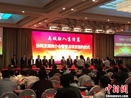 5月7日上午,山东禹城融入京津冀协同发展推介会在北京举行。