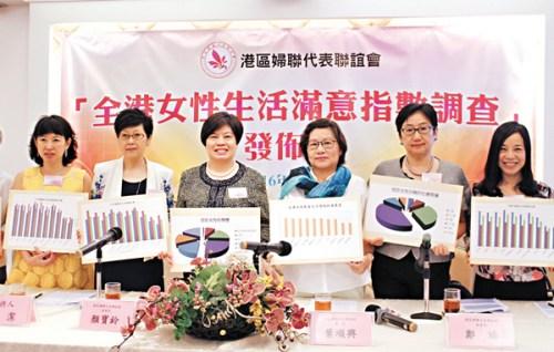 图片来源:香港《文汇报》