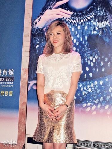 蔡健雅邀香港歌迷到深圳看演唱会遭质问 团队致歉 [有意思]