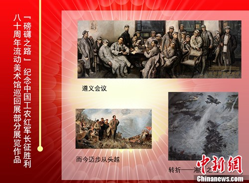 即将在活动中展出的作品。中国集邮总公司供图