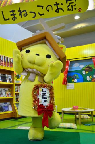 """日本评吉祥物大奖 """"岛猫""""夺冠"""