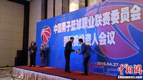 4月27日,中国男子篮球职业联赛投资人会议在太原举行