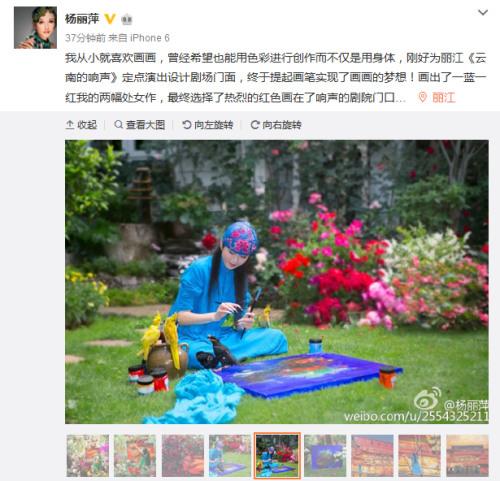 杨丽萍花园作画鸟儿环绕 现场好似人间仙境(图) [有意思]