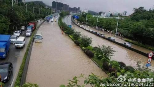 周末北方降雨降温 南方再度迎战强降雨