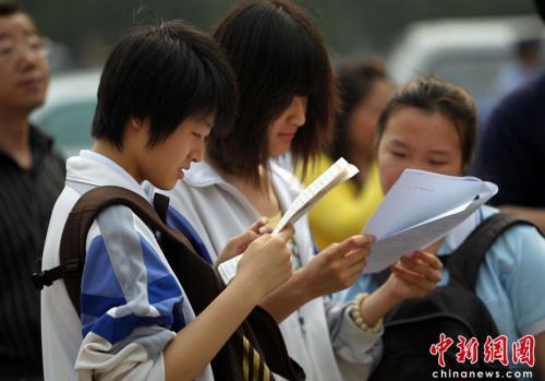23省份公布高考改革方案 多地探索合并录取批次