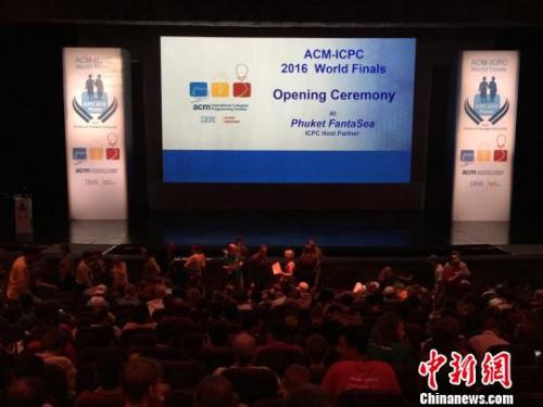 17支中国队角逐国际大学生程序设计竞赛总决赛