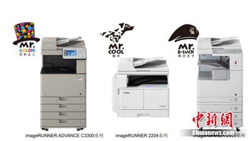 佳能数码复合机战略机型组合发力,满足用户对打印硬件的不同需求