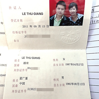越南媳妇嫁中国5年患重病 无医保无低保陷困境