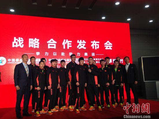 男子拳击国家队为奥运誓师
