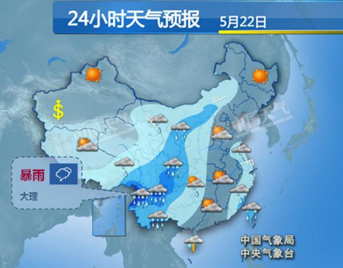 5月22日,云南四川等地有强降雨。