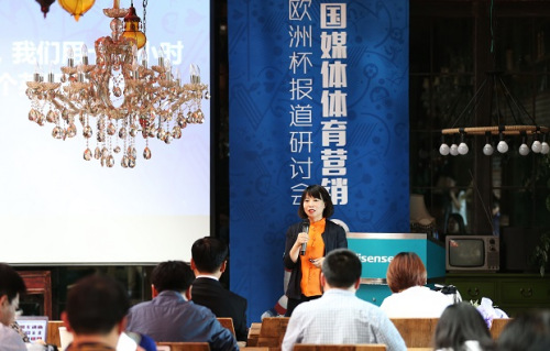 海信集团品牌管理部副部长朱书琴
