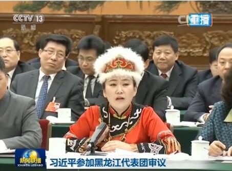 图为《新闻联播》中全国人大代表刘蕾发言画面。