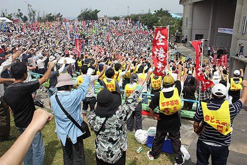 冲绳民众抗议
