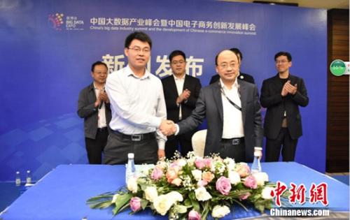 贵阳市公民政府副市长徐昊与数值堂(北京)科技株式会社CEO齐红威签订协作协定