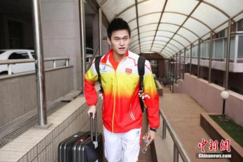 孙杨(资料图) 图片来源:Osports全体育图片社