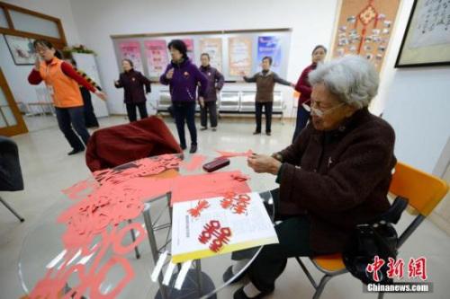 社保基金收大于支 养老金结存超3.9万亿