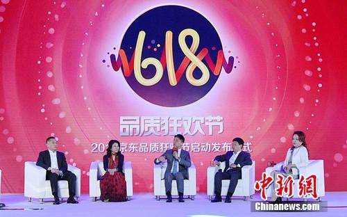 刘强东与董明珠等四位厂商大佬在5月18日公布会上睁开对话。