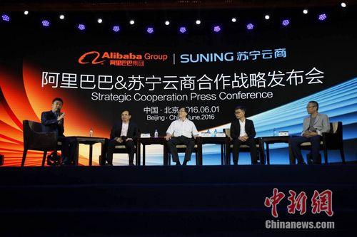 TCL董事长李东生、美的董事长方洪波、遐想董事长杨元庆等人在阿里和苏宁结合公布会上停止对话。