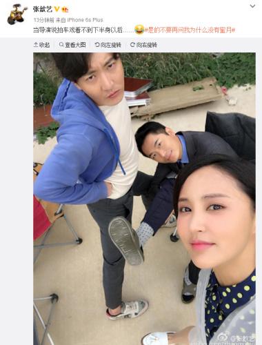 张歆艺微博截图。