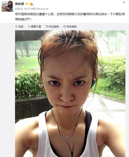 亚虎在线娱乐_她6日正在微博分享出门活动的照片