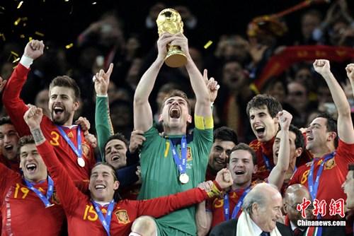 資料圖:獲得2010年世界杯冠軍的西班牙隊。